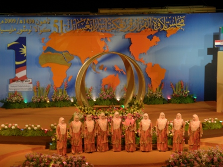Kumpulan Nasyid sedang membuat persembahan