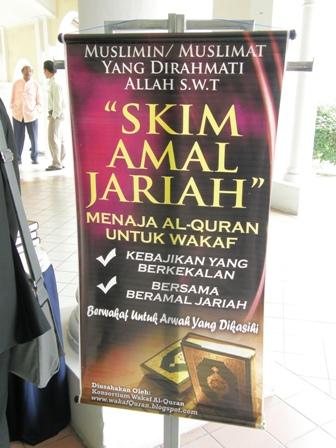 Iklan Wakaf Al-Quran