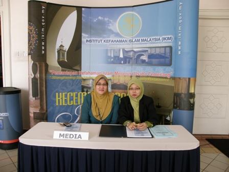 Pendaftaran media