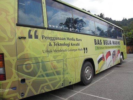 Terimakasih dengan ihsan JAKIM menggunakan bas ini