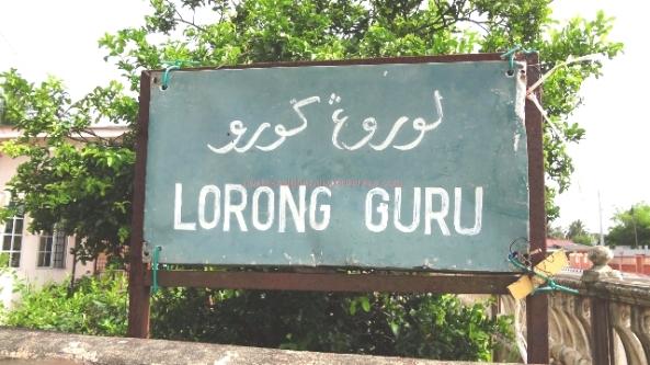 Lorong Guru